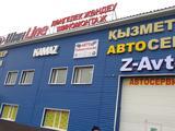 СТО ремонт двигателей дизельных, бензин, ремонт рулевых реек в Нур-Султан (Астана) – фото 5
