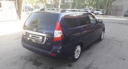 ВАЗ (Lada) Priora 2171 (универсал) 2012 года за 1 600 000 тг. в Алматы – фото 3
