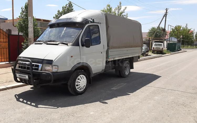 ГАЗ ГАЗель 1999 года за 1 500 000 тг. в Уральск