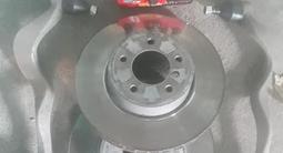 Тормозные диски за 30 000 тг. в Есик – фото 2