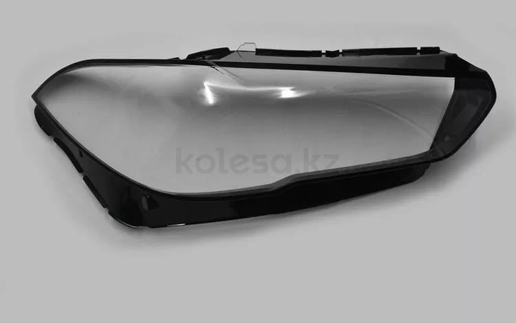 Стёкла на передние фары BMW x5 g05 за 120 000 тг. в Алматы