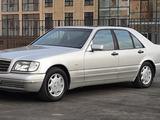 Mercedes-Benz S 280 1998 года за 13 550 000 тг. в Атырау