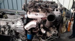 Двигатель D4CB в Алматы