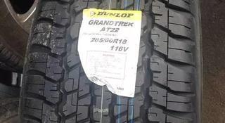 Новые шины Шины Dunlop Grandtrek AT25 за 340 000 тг. в Алматы