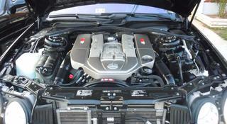 Двигатель 113 5.5 AMG в Алматы