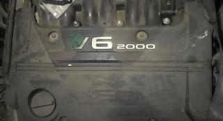 Двигатель на Ниссан Цефиро Махсима Объём 2 VQ20 в Алматы
