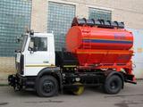 МАЗ  Комбинированная машина | КО-713Н-40 2020 года в Караганда – фото 2