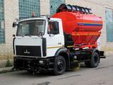 МАЗ  Комбинированная машина | КО-713Н-40 2020 года в Караганда – фото 4