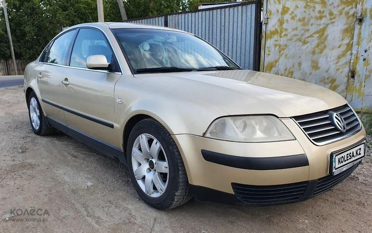 Volkswagen Passat 2001 года за 2 500 000 тг. в Кокшетау
