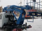 ГАЗ  автовышка 12 метров 2020 года за 17 340 000 тг. в Нур-Султан (Астана) – фото 2