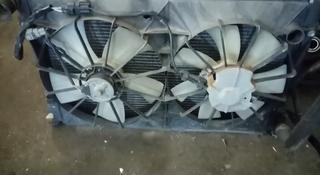 Вентиляторы радиатора на висту ардео за 10 000 тг. в Алматы