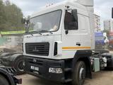 МАЗ  5440C9-570-031 2020 года в Усть-Каменогорск
