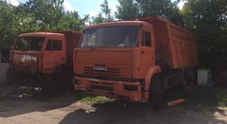 Кузов в Нур-Султан (Астана)