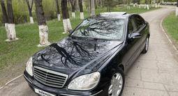 Mercedes-Benz S 350 2003 года за 3 700 000 тг. в Караганда – фото 2