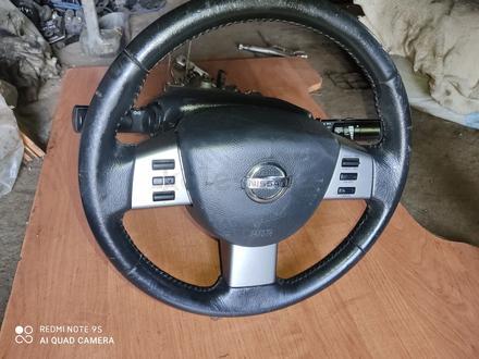 Nissan altima контрактный руль за 10 000 тг. в Алматы – фото 12