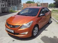 Hyundai Accent 2014 года за 3 350 000 тг. в Алматы