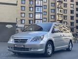 Honda Odyssey 2007 года за 4 200 000 тг. в Уральск