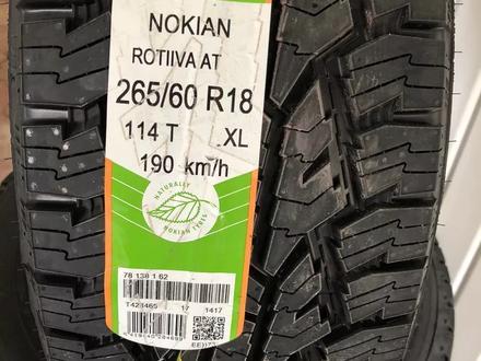 265/60 R 18 114T NOKIAN ROTIIVA AT XL всесезонные шины. за 53 830 тг. в Алматы