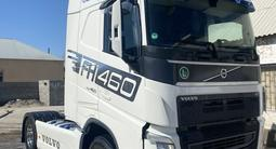 Volvo  FH 13 460 ЕЕВ ЕВРО 5 2015 года за 24 500 000 тг. в Шымкент