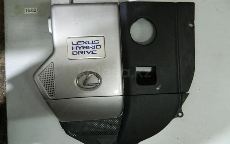 Декор двигателя за 33 000 тг. в Алматы