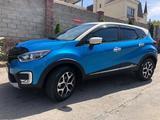 Renault Kaptur 2016 года за 6 500 000 тг. в Алматы – фото 5