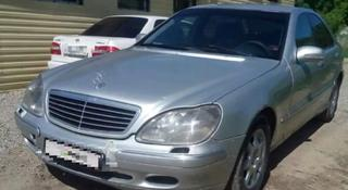 Mercedes-Benz S 320 1999 года за 12 542 тг. в Караганда