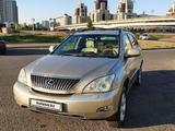 Lexus RX 330 2004 года за 6 300 000 тг. в Нур-Султан (Астана)