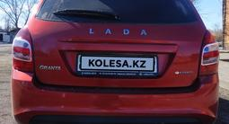 ВАЗ (Lada) 2194 (универсал) 2019 года за 4 000 000 тг. в Караганда – фото 4