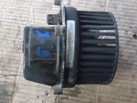 Моторчик дополнительной печки фольксваген т4 мультиван за 12 000 тг. в Костанай