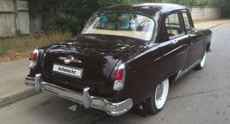 ГАЗ 21 (Волга) 1961 года за 10 000 000 тг. в Алматы – фото 2