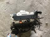 Двигатель за 100 000 тг. в Талдыкорган – фото 4
