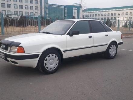 Audi 80 1994 года за 1 500 000 тг. в Тараз