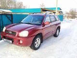 Hyundai Santa Fe 2002 года за 4 000 000 тг. в Усть-Каменогорск