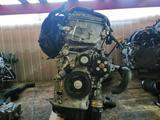 Мотор 2AZ — fe Двигатель toyota camry (тойота камри) Двигатель… за 72 900 тг. в Алматы – фото 3