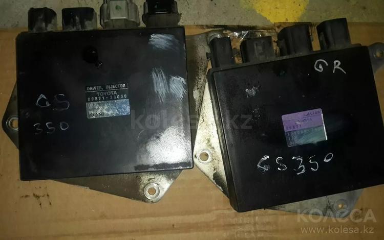 Блок управления форсунками (драйвер) лексус Gs-300 GS-350 за 10 000 тг. в Алматы
