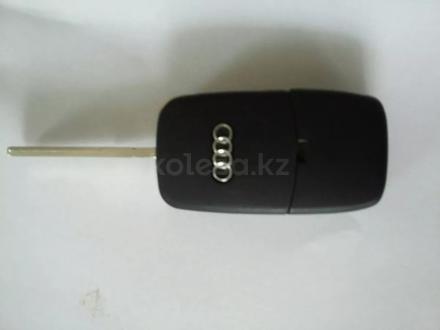 Ключ от ауди а6 за 18 000 тг. в Алматы