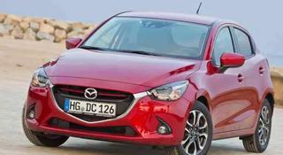 Mazda в Шымкент