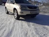Lexus RX 330 2004 года за 6 850 000 тг. в Нур-Султан (Астана)