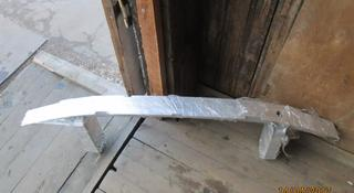 Усилитель бампер bmw f10 за 90 000 тг. в Алматы
