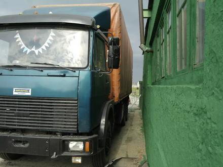 МАЗ 1999 года за 4 458 600 тг. в Павлодар – фото 3