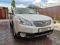Subaru Outback 2012 года за 6 700 000 тг. в Алматы