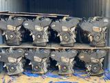 Двигатель тойота 2.5 за 90 911 тг. в Нур-Султан (Астана)