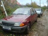 Opel Astra 1993 года за 850 000 тг. в Павлодар