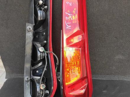 Задние фонари на Nissan X-Trail за 55 000 тг. в Алматы – фото 4