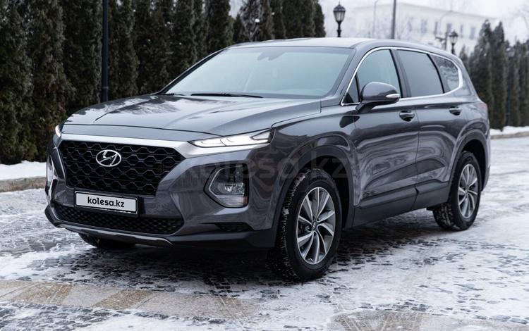 Hyundai Santa Fe 2019 года за 14 000 000 тг. в Алматы