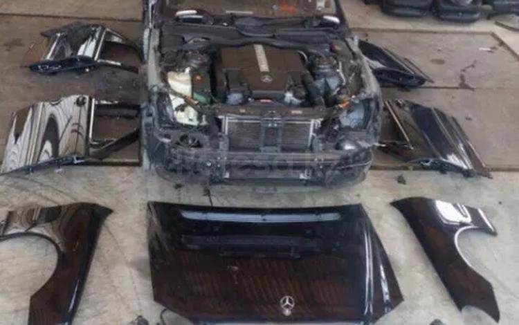 Склад запчастей Mercedes Benz в Алматы
