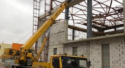 XCMG QY25, Ивановец 25 тонн в Нур-Султан (Астана)