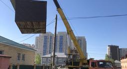 XCMG QY25, Ивановец 25 тонн в Нур-Султан (Астана) – фото 3