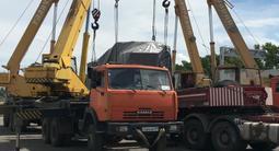XCMG QY25, Ивановец 25 тонн в Нур-Султан (Астана) – фото 5