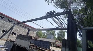 Гардины верхний механизм в Алматы